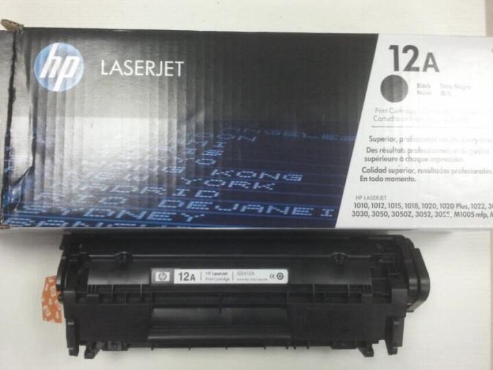 惠普(HP)LaserJet Q2612A黑色硒鼓 12A(适用HP 1010;1012;1015;1020 plus;3050;1018;M1005;M1319f) 晒单图