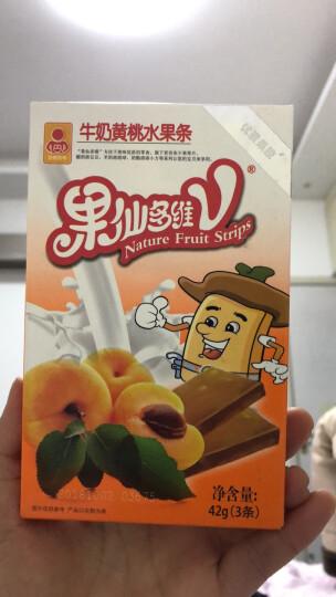 果仙多维V 水果原浆 美味 果胶 辅食 零食 水果条42g 牛奶黄桃味 晒单图
