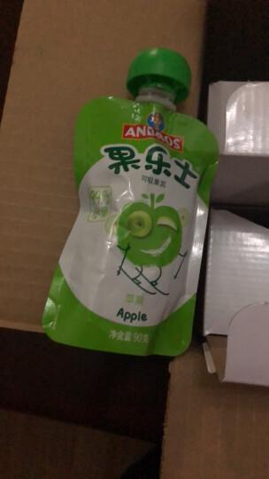 果乐士苹果可吸果泥90g安德鲁宝宝果泥儿童食品99.9%水果+0.1%vc 晒单图