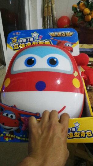 奥迪双钻(AULDEY)超级飞侠幼儿园儿童双肩包-乐迪立体造型背包 710061 男孩女孩玩具生日礼物 晒单图
