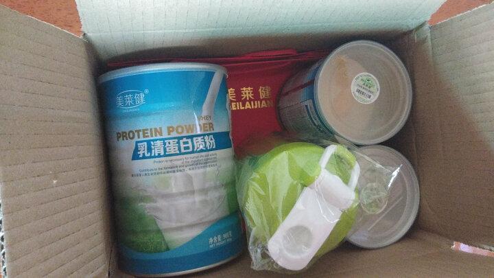美莱健乳清蛋白质粉 健身健肌 增肌增重蛋白粉 买1送1共1800g 日期新鲜 晒单图