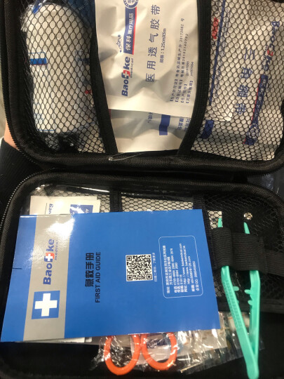 畅意游 Easy Tour 旅行便携急救包套装户外救生车用应急包野外生存包家用医药急救箱 BK-D37 晒单图