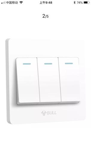 公牛开关插座面板86型墙壁插座墙面多孔多功能多用电源暗装16a空调插座三孔大功率热水器插座G07 晒单图