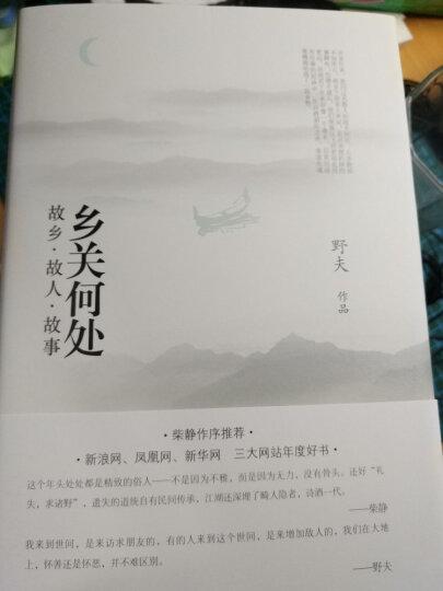 一天(2014版) 晒单图