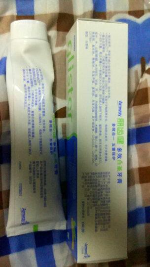 安利(Amway) 丽齿健多效白茶牙膏200g安利白茶牙膏 口腔牙龈护理 一支装 晒单图