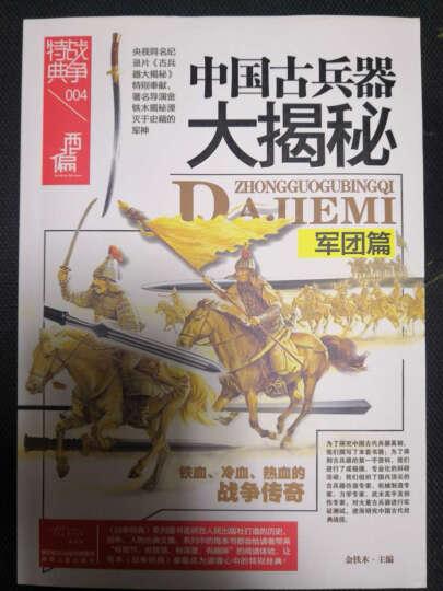 战争特典001:隋唐英雄 晒单图