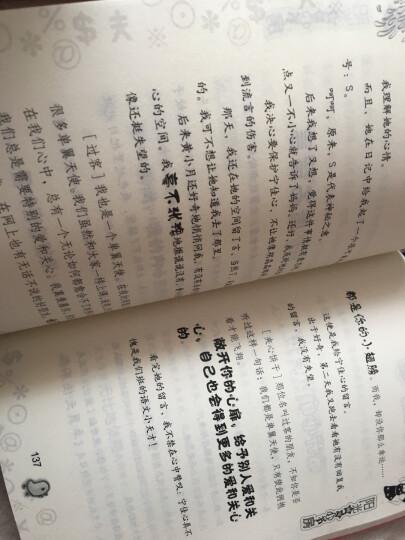 阳光姐姐小书房:穿越天空的心灵 晒单图