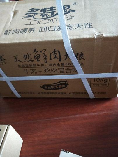 多特思狗粮半湿粮 麻麻小灶纯鲜肉粮全犬种通用型 牛肉配方250g 晒单图