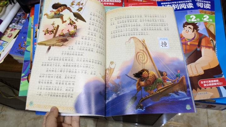 迪士尼流利阅读·第1级 海底总动员 晒单图