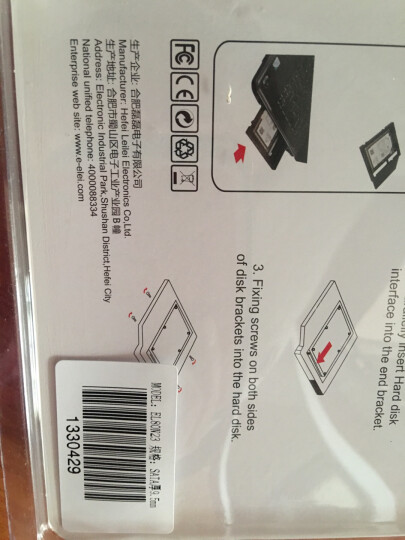 e磊(e-elei)  笔记本内置光驱 DVD刻录机SATA串口 内置光驱 9.5mm厚  晒单图