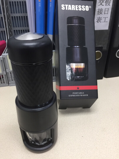 STARESSO 家用便携式手动二代意式手磨咖啡机手冲热饮胶囊 户外手压咖啡壶 黑色+磨豆机+储物罐+咖啡豆+咖啡杯 晒单图