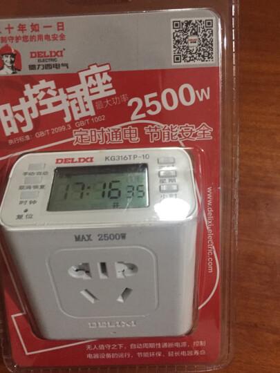 德力西电气定时开关 时间控制器时控开关 定时插座定时插头 定时器 定时开关 晒单图