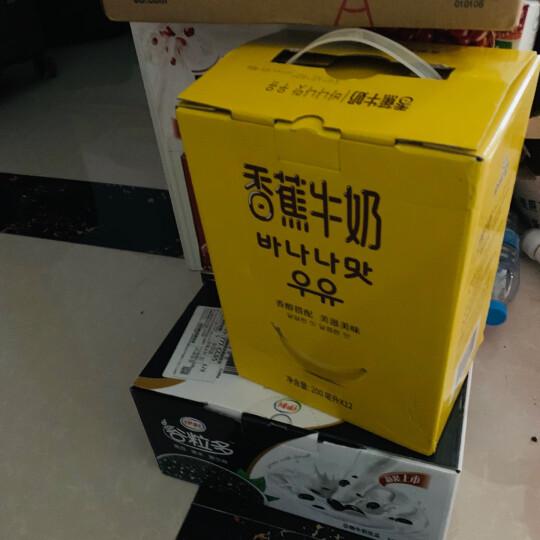 娃哈哈 AD钙奶含乳酸奶饮料100ml*40瓶/整箱提手礼盒装 100ml*20瓶半箱 晒单图