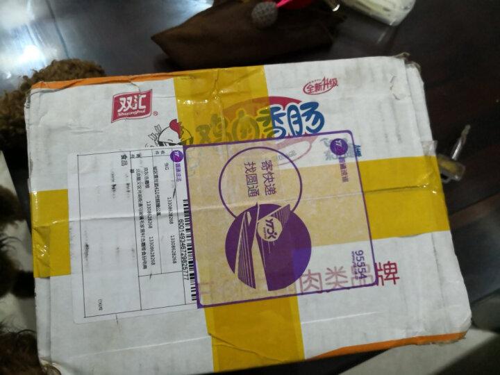 双汇  火腿肠65g*50支 整箱装 鸡肉肠肉类零食小吃配啤酒零食 晒单图