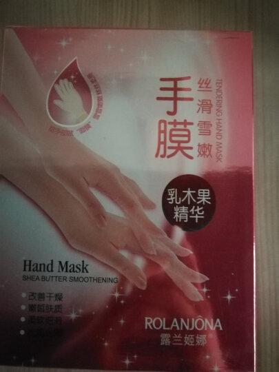 露兰姬娜手膜脚膜深层滋养去死皮老茧手足膜 手部护理去角质补水 手膜足膜套装14片装 晒单图