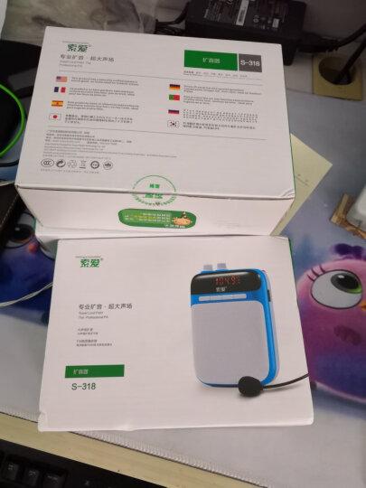 索爱(soaiy)S-318 便携式数码扩音器 小蜜蜂大功率教学专用教师导游扩音器 插卡播放器 唱戏机 苹果红 晒单图