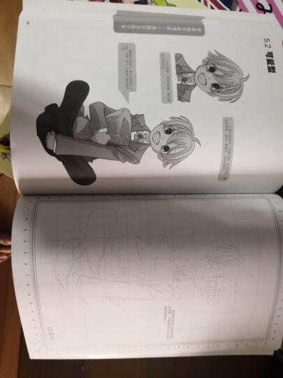 零基础学画漫画2:萌少女素描技法篇 晒单图