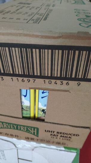 澳大利亚 进口牛奶 哈威鲜(Harvey fresh)牛奶 低脂纯牛奶 1L*12盒 晒单图