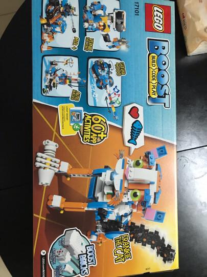 乐高(LEGO)积木 BOOST 5合1智能机器人7-12岁 17101 儿童玩具 男孩女孩生日礼物 科技编程玩具 晒单图