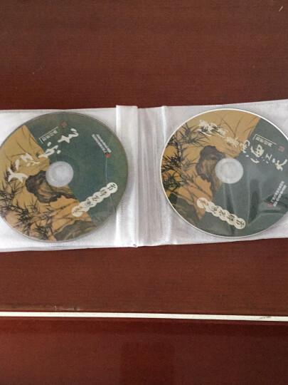 唐风宋韵集(12CD精品版) 晒单图