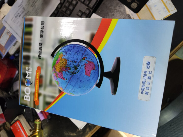博目地球仪:20cm中文政区教辅地球仪(惠学版) 晒单图