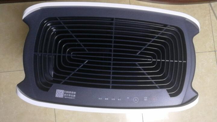 亚都(YADU)空气净化器 办公室家用静音 净化器 除甲醛 除菌 除雾霾 除二手烟 京鱼座智能生态产品 KJ455G-S4D 晒单图