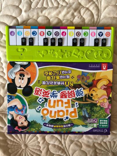 迪士尼互动发声书:弹钢琴学英语(豪华钢琴) 晒单图