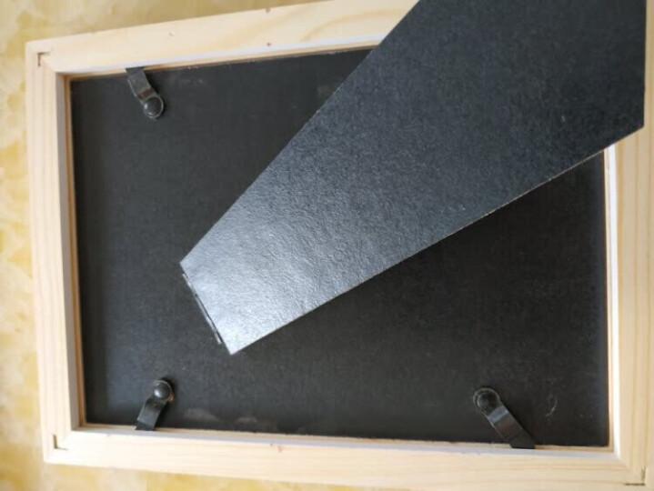 亮丽(SPLENDID)相框摆台画框照片墙 7英寸 质生活咖啡 晒单图