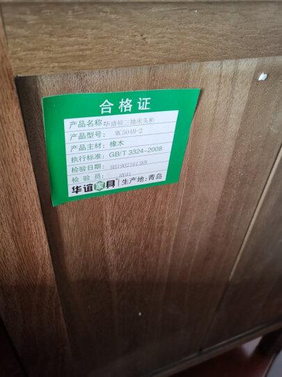 华谊(HUAYI)床 实木床 美式床单双人床1.5米1.8m胡桃色大床 卧室家具 实木背板床 1.8米床 晒单图
