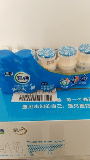 君乐宝(JUNLEBAO)君畅乳酸菌饮料 原味小排 1*5*100ML 晒单图