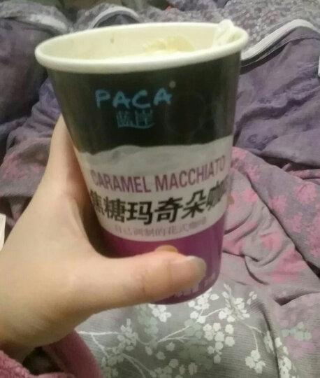 蓝岸 PACA 焦糖玛奇朵口味 速溶咖啡 25g 杯装 单杯 晒单图