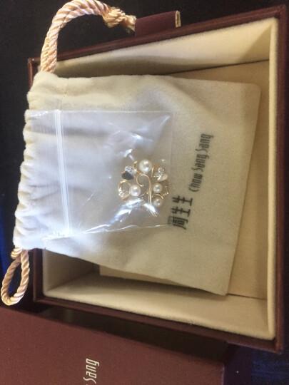 周生生18K黄白分色黄金La Pelle家庭树Akoya珍珠钻石吊坠 不含项链 87320P 晒单图