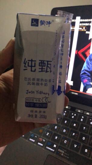 蒙牛 纯甄 常温酸牛奶 200g*6 礼盒装 晒单图