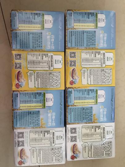 雀巢(Nestle) 即食麦片谷物早餐迷你装 非油炸 五谷膳食纤维 黄金圈 方便装 营养早餐 小包装4x27g 晒单图