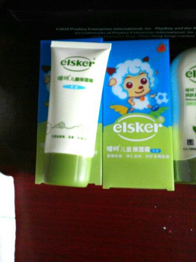 嗳呵(elsker)婴儿润肤护肤保湿面霜乳油膏 润肤乳液120g 男 保湿补水 晒单图
