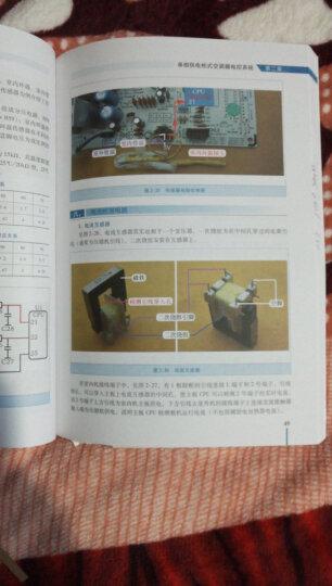 全彩图解空调器维修极速入门 晒单图