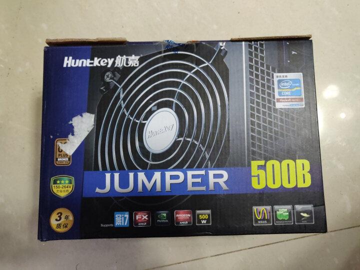 航嘉(Huntkey)额定350W JUMPER350S电源 (主动PFC/双管正激/宽幅电压/背部走线) 晒单图