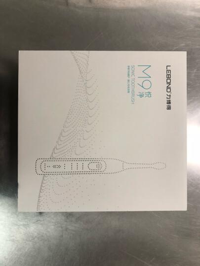 力博得(Lebond)声波电动牙刷自营成人全自动牙刷专利机芯9档力度精细护理情侣款M9极地白 晒单图