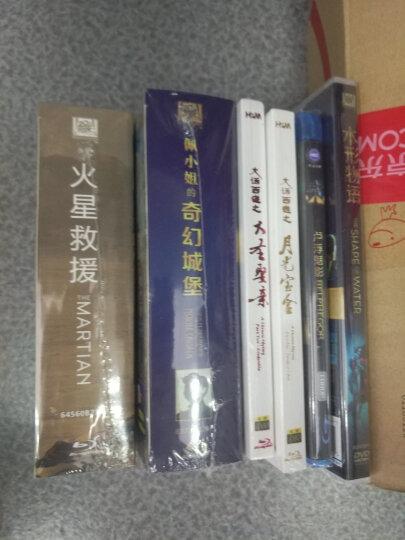 佩小姐的奇幻城堡 项链礼品版(蓝光碟 BD50)(C区) 晒单图