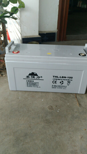 泰恒力 12V50ah太阳能专用蓄电池 太阳能发电专用 铅酸免维护电瓶 太阳能发电系统家用蓄电池 晒单图