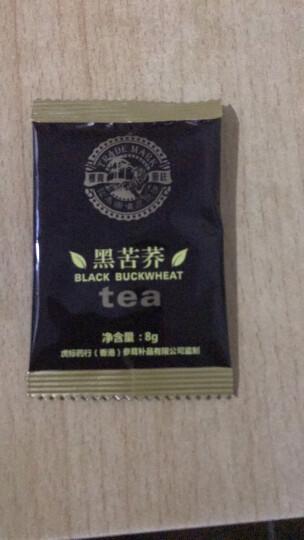 中国香港品牌 虎标 茶叶 养生茶 黑苦荞茶 全胚芽全颗粒 荞麦茶 640g/袋 晒单图