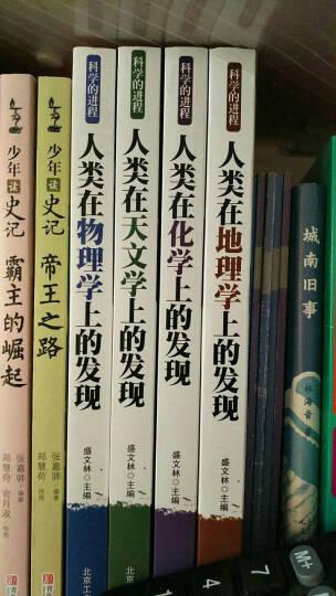 双语译林:爱伦:坡短篇小说选(附英文原版书1本) 晒单图