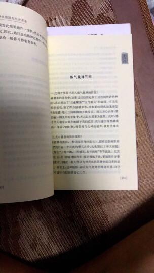 南怀瑾作品集1 中国佛教发展史略述 晒单图