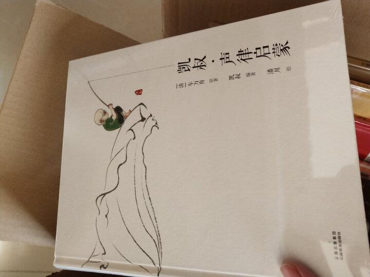 花婆婆·方素珍 原创绘本馆:祝你生日快乐 晒单图
