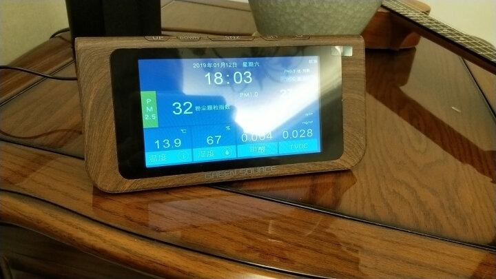 绿之源 24H大屏空气质量检测仪 测甲醛检测盒监测仪器家用除甲醛tvoc雾霾pm2.5测试仪干温湿度 木纹 晒单图
