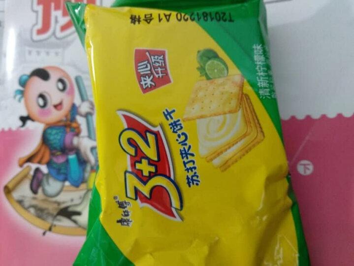 康师傅 3+2苏打夹心蛋糕营养早餐办公室休闲零食小吃饼干香草巧克力500g 晒单图