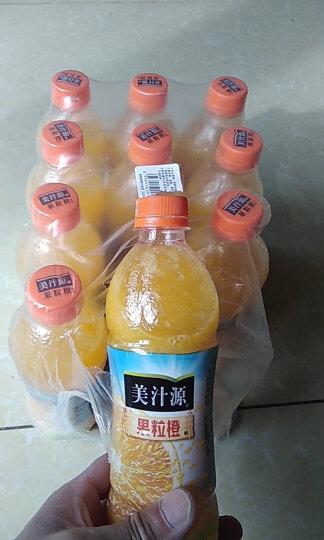 美汁源 Mintue Maid 果粒橙 橙汁 果汁饮料 450ml*12瓶 整箱装 可口可乐公司出品 晒单图