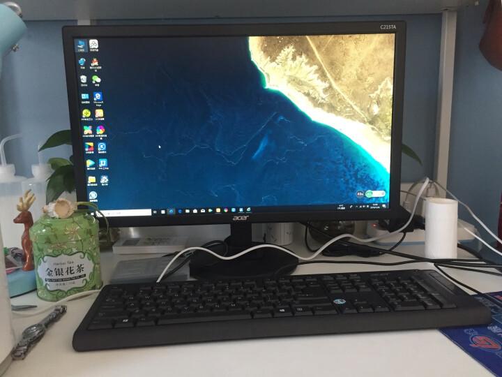 宏碁(Acer) 商祺SQX4650 140N 台式商用电脑整机(G3930 4G 1T 集显 win10 键鼠 三年上门)19.5英寸 晒单图