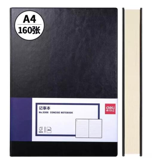 得力(deli)25K96张基础款绑带皮面本 办公软抄本记事本笔记本子 红色3347 晒单图