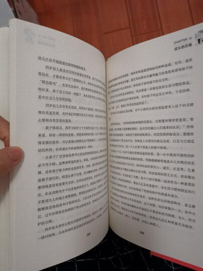幼儿心理百科(0~6岁) 晒单图
